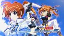 Mahou Shoujo Lyrical Nanoha StrikerS นาโนฮะ ภาค3