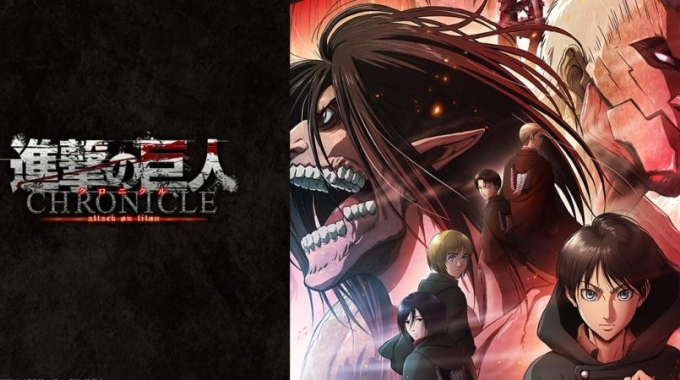 Attack on Titan: Chronicle เดอะมูฟวี่ เดอะมูฟวี่ ซับไทย